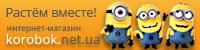 korobok.net.ua