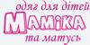 Детский интернет-магазин Мамика